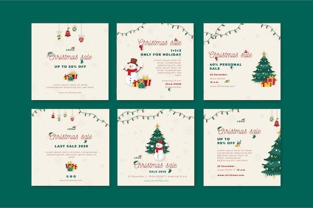 クリスマスセールインスタグラムポストコレクション