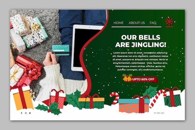 Целевая страница рождественских распродаж
