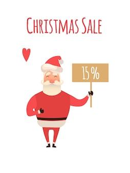 Christmas sant holiday sale marketing template