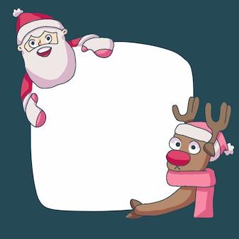 クリスマスサンタとトナカイの空白のバナー