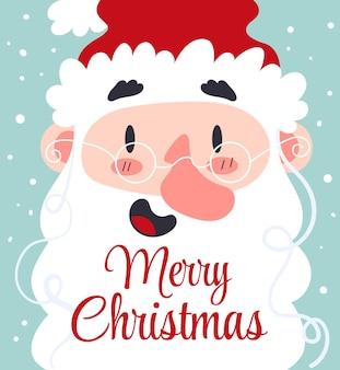 크리스마스 산타 클로스 카드 평면 그래픽 디자인 일러스트 레이션