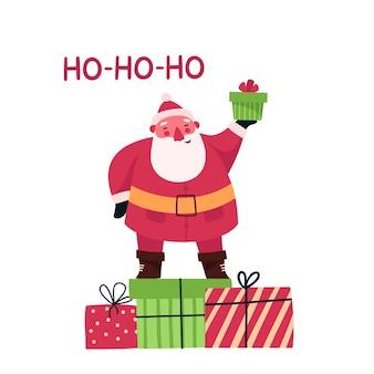 ギフトボックスとクリスマスサンタクロースのキャラクター