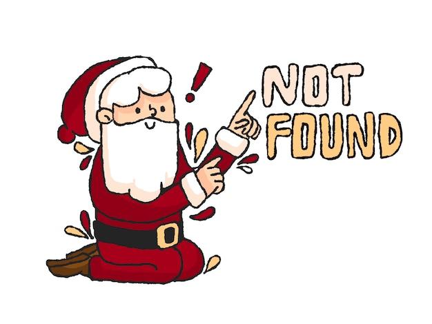 크리스마스 산타 클로스 오류 메시지를 찾을 수 없습니다