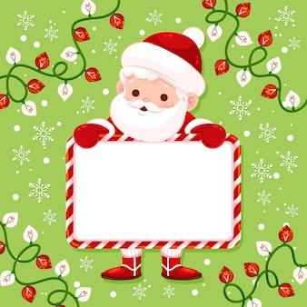 空白のバナーを保持しているクリスマスサンタクロース
