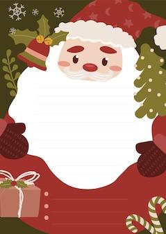 목록 주최자 및 플래너를 수행할 메모 작업을 위한 크리스마스 산타 선물 편지지