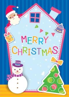 Рождество санта дома