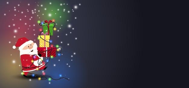 暗い背景のクリスマスサンタ。