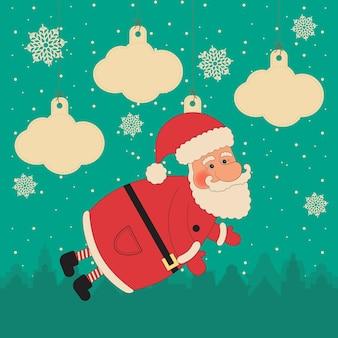 Рождественский скрап-набор - декоративные элементы. векторные иллюстрации.
