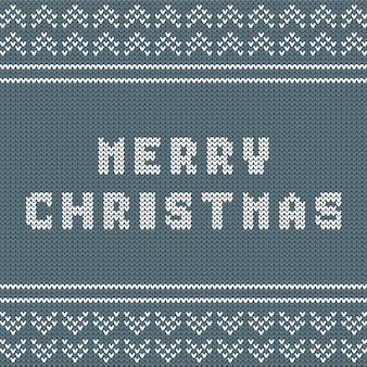 クリスマスのシームレスな編みパターン