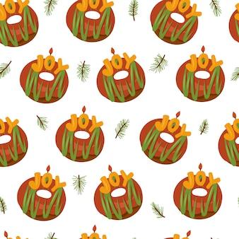 ドーナツと白い背景の上のキャンドルjoyとクリスマスのシームレスなパターン。ベクトル手描き漫画イラスト。