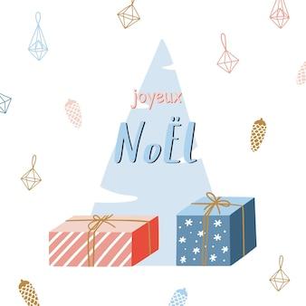 Рождественский сезон рисованной поздравительной открытки