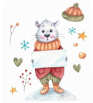 Рождественский набор элементов с мышью, звезды, листья, сердца.