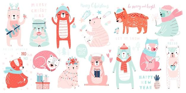 クリスマスイブの手書きのレタリングやその他の要素を祝うかわいいクマのクリスマスセット