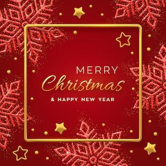 クリスマスに輝く雪片、金の星とビーズ。ホリデークリスマスと新年のグリーティングカード