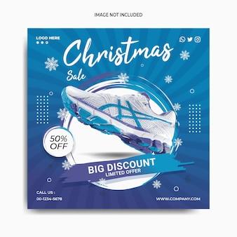 크리스마스 신발 판매 소셜 미디어 인스 타 그램 게시물 배너 템플릿 새 마당 프로모션