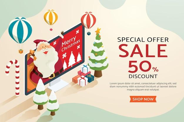 クリスマスツリーのギフトボックスとクリスマスショッピングオンラインサンタクロース