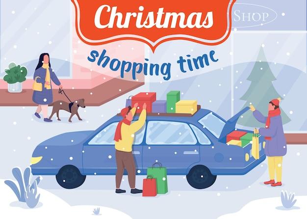 Рождественские покупки время плакат плоский шаблон покупки в универмаге
