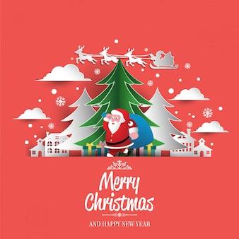 크리스마스 간단한 종이 예술 인사말 카드