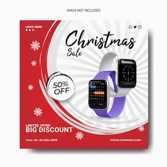 크리스마스 스마트 시계 판매 소셜 미디어 게시물 인스 타 그램 배너 템플릿 가제트 프로모션