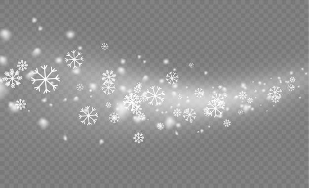 クリスマス雪のフレーク。降雪、さまざまな形や形の雪片。透明な背景に多くの白い冷たいフレーク要素。白い降雪のテクスチャです。