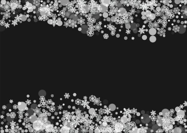 검은 배경에 크리스마스 눈송이입니다. 새해. 휴일 배너, 카드, 판매, 특별 제안을 위한 수평 크리스마스 눈송이 프레임. 파티 축하를 위한 보케와 플레이크가 있는 떨어지는 눈