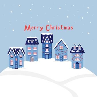 크리스마스 눈 덮인 집 메리 크리스마스. 새 해 인사말 카드입니다. 푸른 그늘에서 벡터 일러스트 레이 션