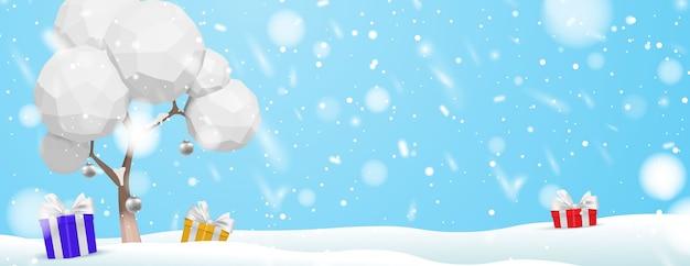 귀여운 다채로운 선물 상자 일러스트와 함께 크리스마스 눈 덮인 겨울 풍경