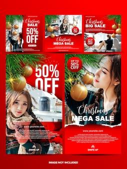 Рождественская коллекция постов в социальных сетях
