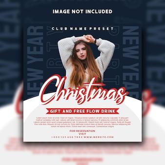Christmas social media post instagram banner template design