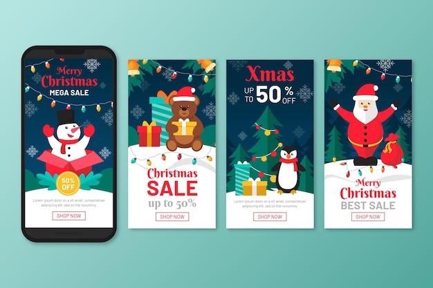 Рождественские истории в социальных сетях