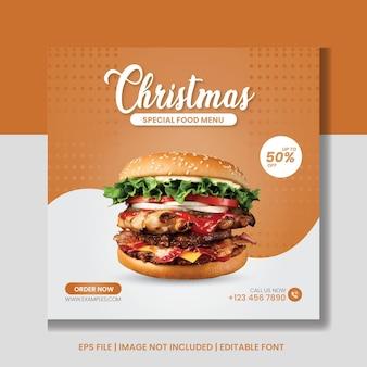 Рождественское специальное меню еды в социальных сетях пост баннер шаблон