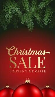 크리스마스 이야기 벡터 광고 카드 또는 포스터입니다. 현실적인 싸구려 및 판매 프로 모션 텍스트 복사 공간 소나무 가지 배경. 새해 겨울 휴가 할인 이야기 장식 템플릿