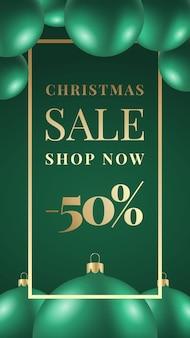 크리스마스 이야기 벡터 광고 카드 또는 포스터입니다. 현실적인 싸구려 및 판매 텍스트 복사 공간 시즌 프로 모션 배경. 설날 겨울 방학 할인 스토리 장식 템플릿