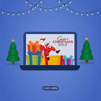 サンタクロースとラップトップのクリスマススーパーセール