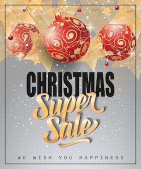 クリスマススーパーセール刻印