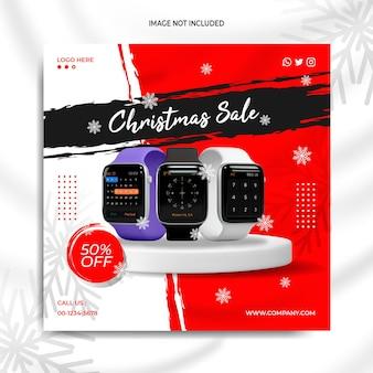 Рождественская супер распродажа instagram пост в социальных сетях баннер шаблон шоппинг рекламный