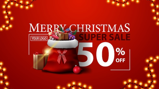 クリスマススーパーセール、最大50%オフ、ギフト付きサンタクロースバッグと赤のモダンな割引バナー