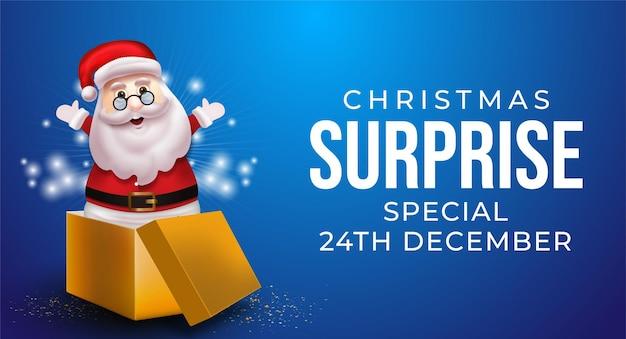 Рождественский сюрприз, специально подходящий для рождественской распродажи, баннер с персонажем из подарочной коробки