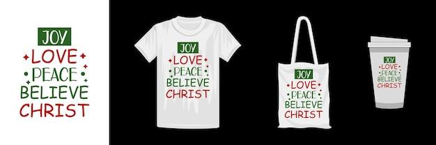 クリスマスのtシャツのデザインテンプレート。メリークリスマスのレタリング引用tシャツのデザイン。