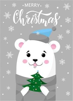 Christmas teddy bear poster design