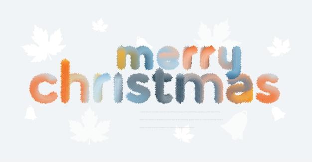 모피와 함께 크리스마스 텍스트 디자인