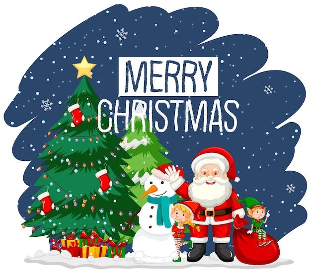 산타와 눈사람 크리스마스 테마