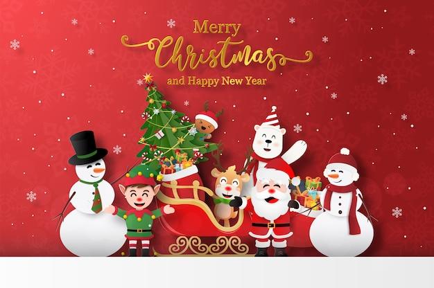 Christmas themed background design