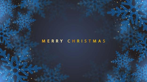 Рождественский тематический фон
