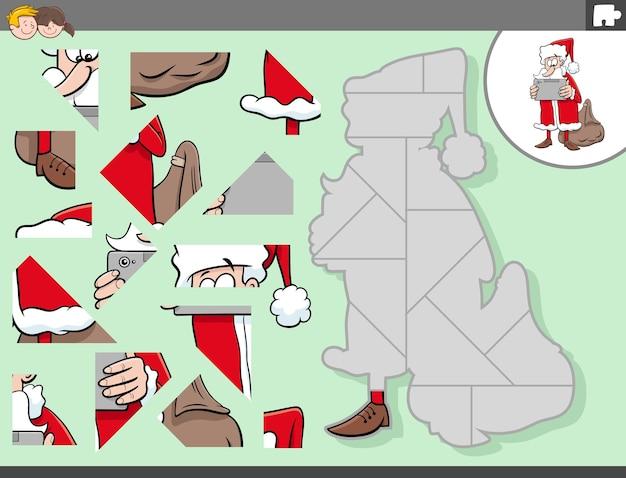 Рождественская тематическая обучающая игра
