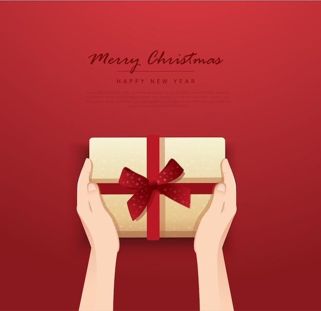 クリスマスをテーマにしたギフトボックス