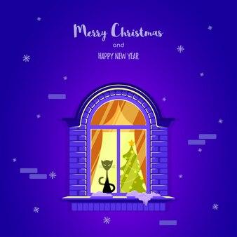 Рождественское тематическое поздравление