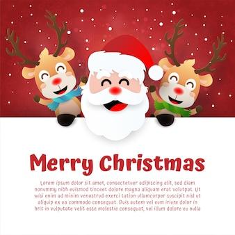 크리스마스 테마 휴일 인사말