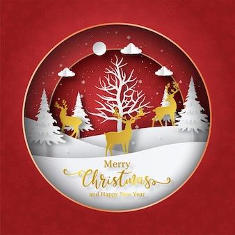 クリスマスをテーマにした休日の挨拶