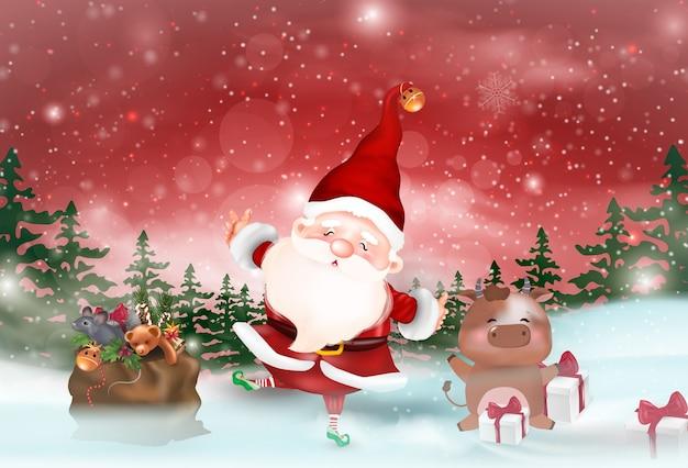 クリスマスをテーマにしたイラスト。メリークリスマス。